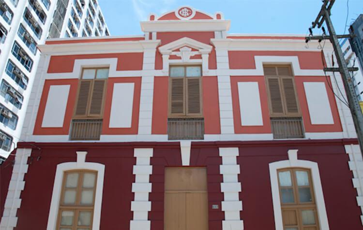 Museu de Arte Moderna Aloísio Magalhães – MAMAM