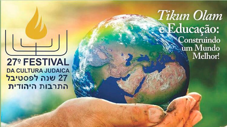 27º Festival da Cultura Judaica