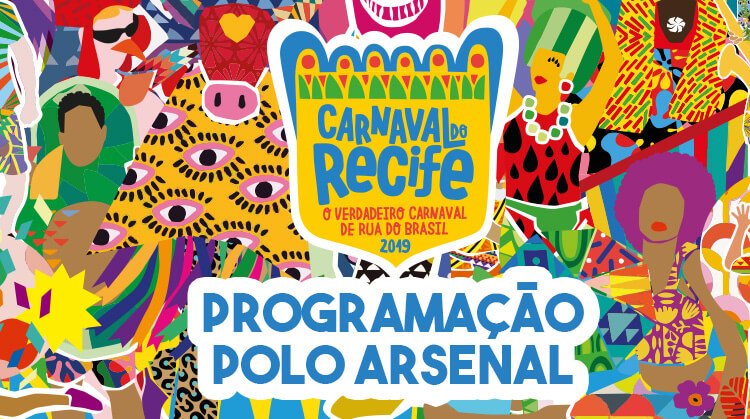 Palco Arsenal – Carnaval do Recife